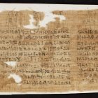 Mummy Bandage with Funerary Text