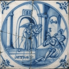 Dutch Biblical Tile, Acts 12:5